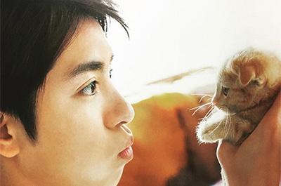 猫と村上信吾!かわいい!