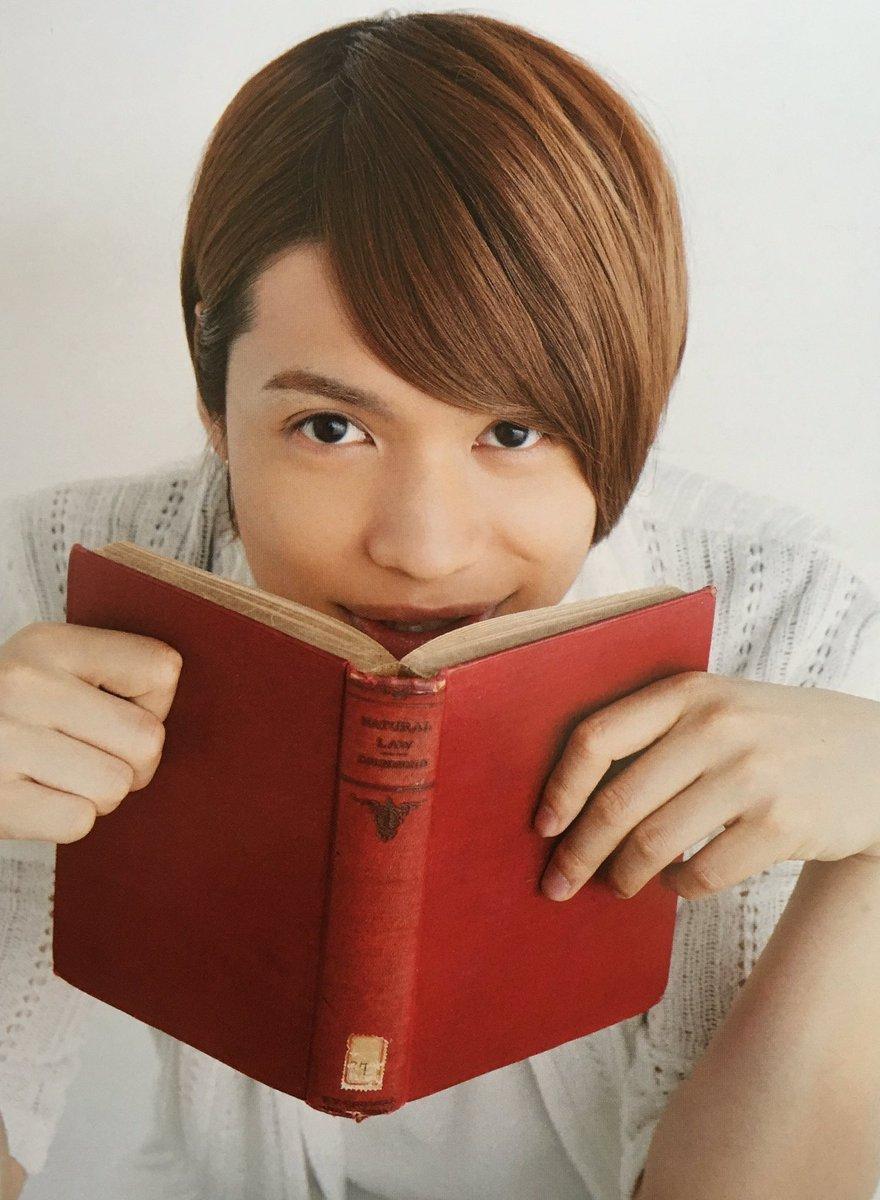 読書も似合う中間淳太くん