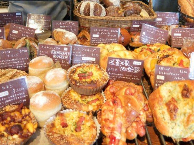神奈川県の横浜市にあるパン屋さん、ブーランジェリー オンニ
