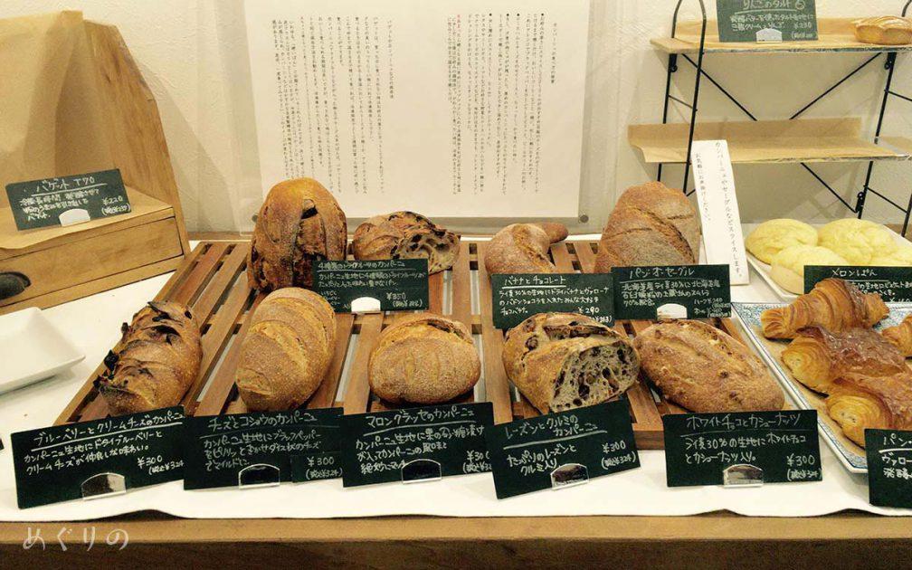 宮城県松島にあるパン屋さん、ぱんやあいざわ