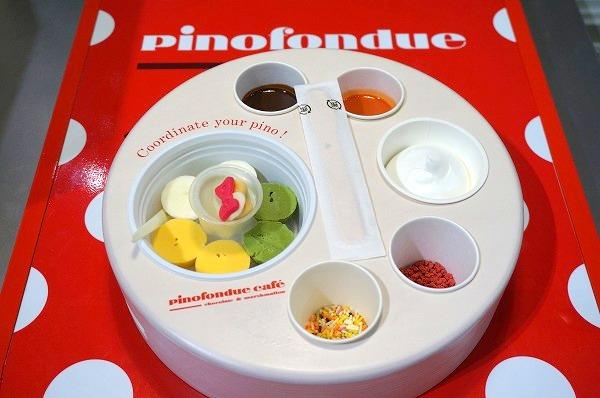 夏限定 アイスクリーム「ピノフォンドュカフェ」