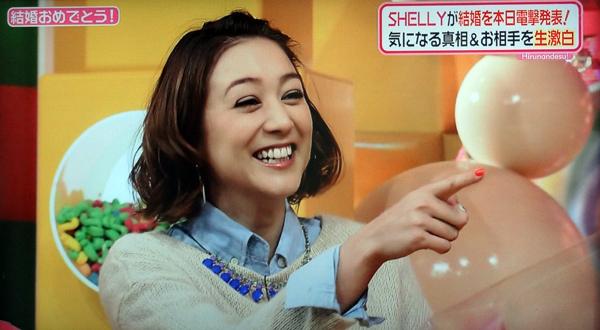 シェリー結婚をいじられながらも、やはり嬉しそうです。