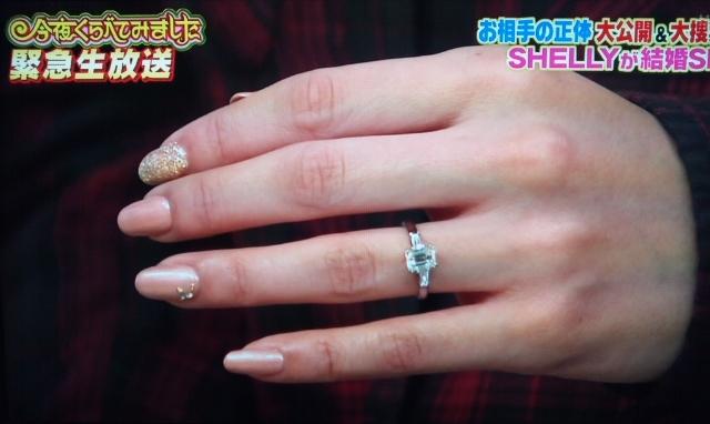 シェリーの結婚指輪