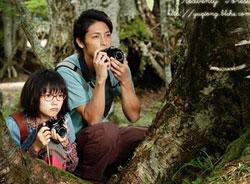 玉木宏 「ただ君を愛している」
