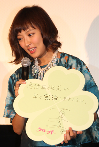 クローバー沙耶のライバル栞役の夏菜さん