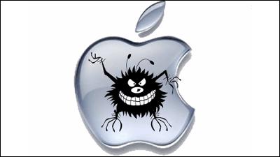 ウイルスを閉じ込めたアップルロゴ
