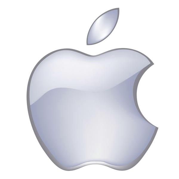 シルバーのアップルロゴ