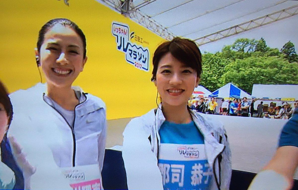 いっちゃんリレーマラソン参加、郡司恭子さん