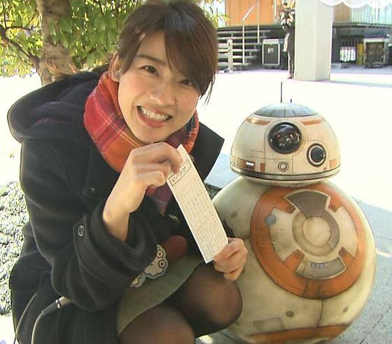 郡司恭子さん、ミニスカートが気になります。