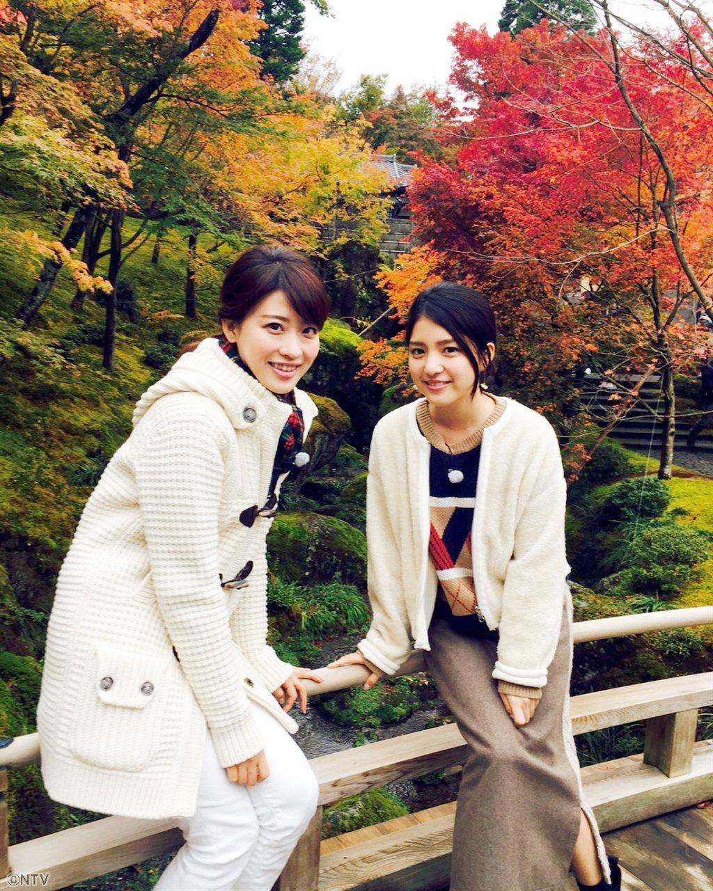 紅葉と郡司恭子さん