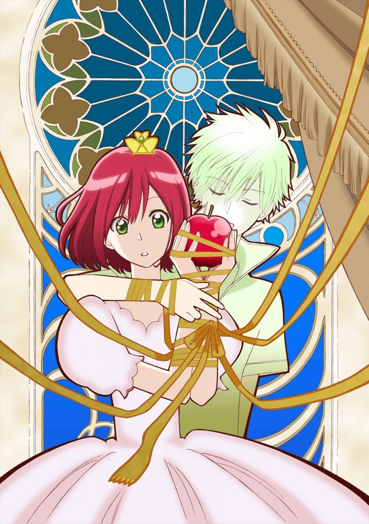 赤髪の白雪姫、後ろから抱きつくゼン