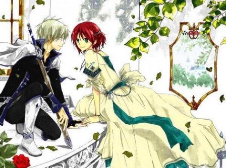 赤髪の白雪姫、ロミオとジュリエット
