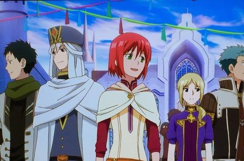 赤髪の白雪姫、王宮の物語らしいシーン