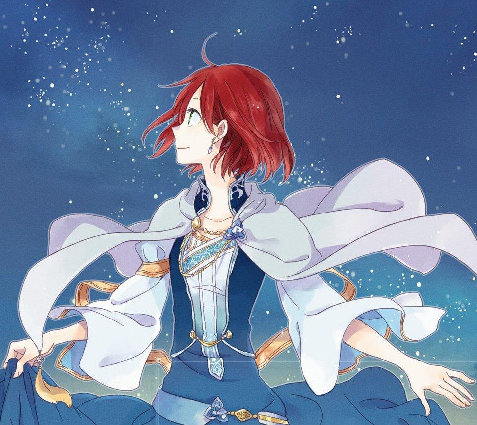 赤髪の白雪姫、星空の下で!