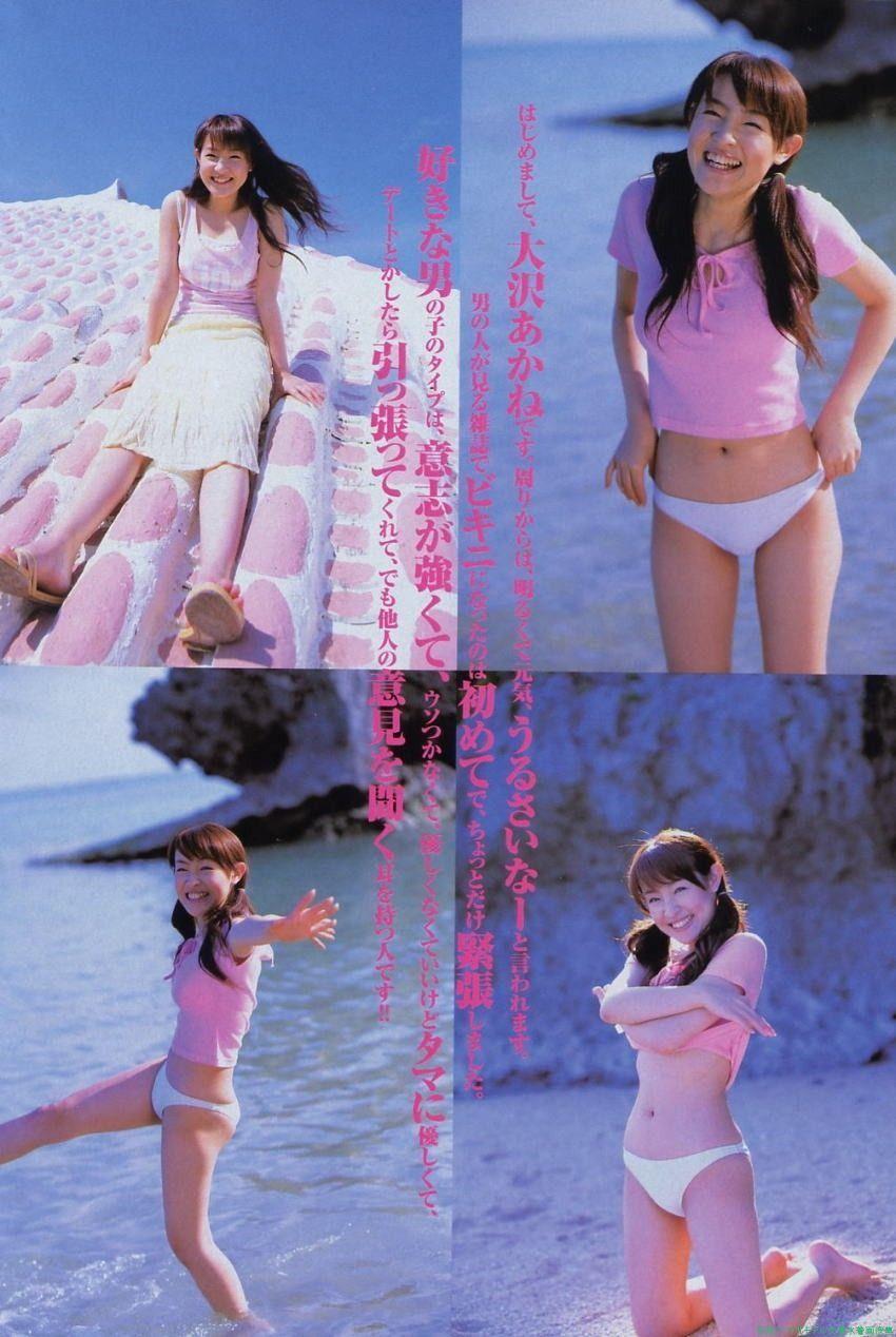 白い水着にピンクのTシャツの大沢あかねさん。おさげ髪で少女のあどけなさが出ています。ピチレモン世代はこちらのイメージが強いのではないでしょうか。