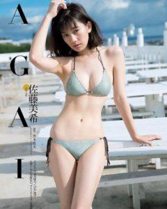 ブルーグレーの水着の佐藤美希