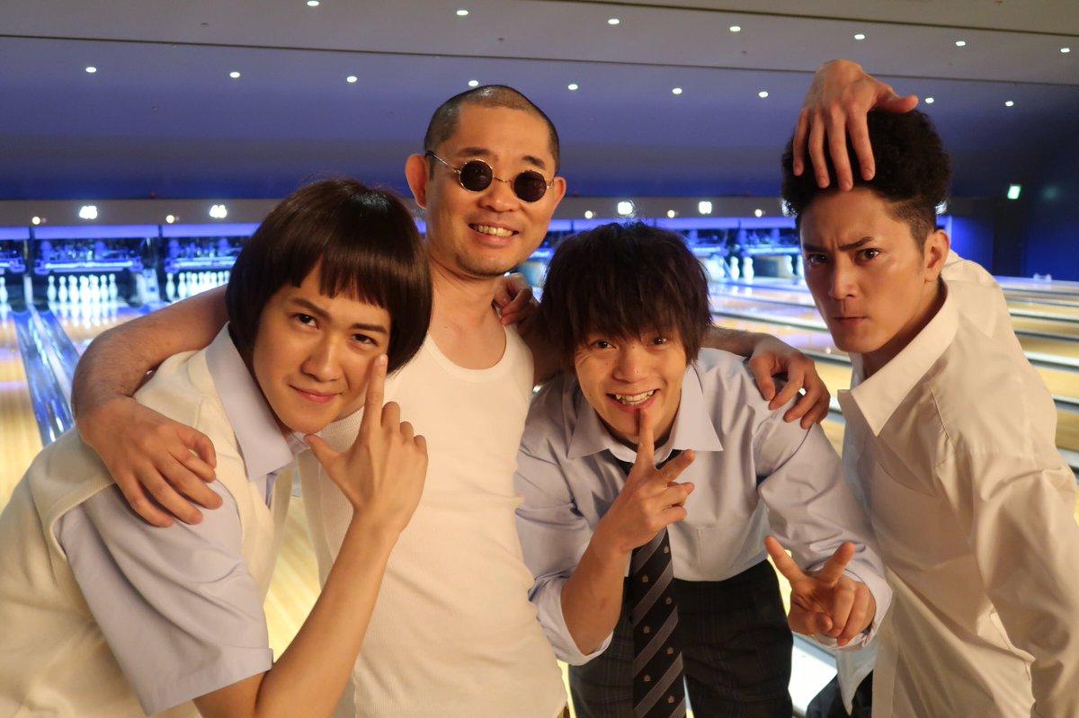 「僕たちがやりました」のパイセンとマルと伊佐未と一緒の窪田正孝さん。ハイテンションな演技に毎週笑わされました。