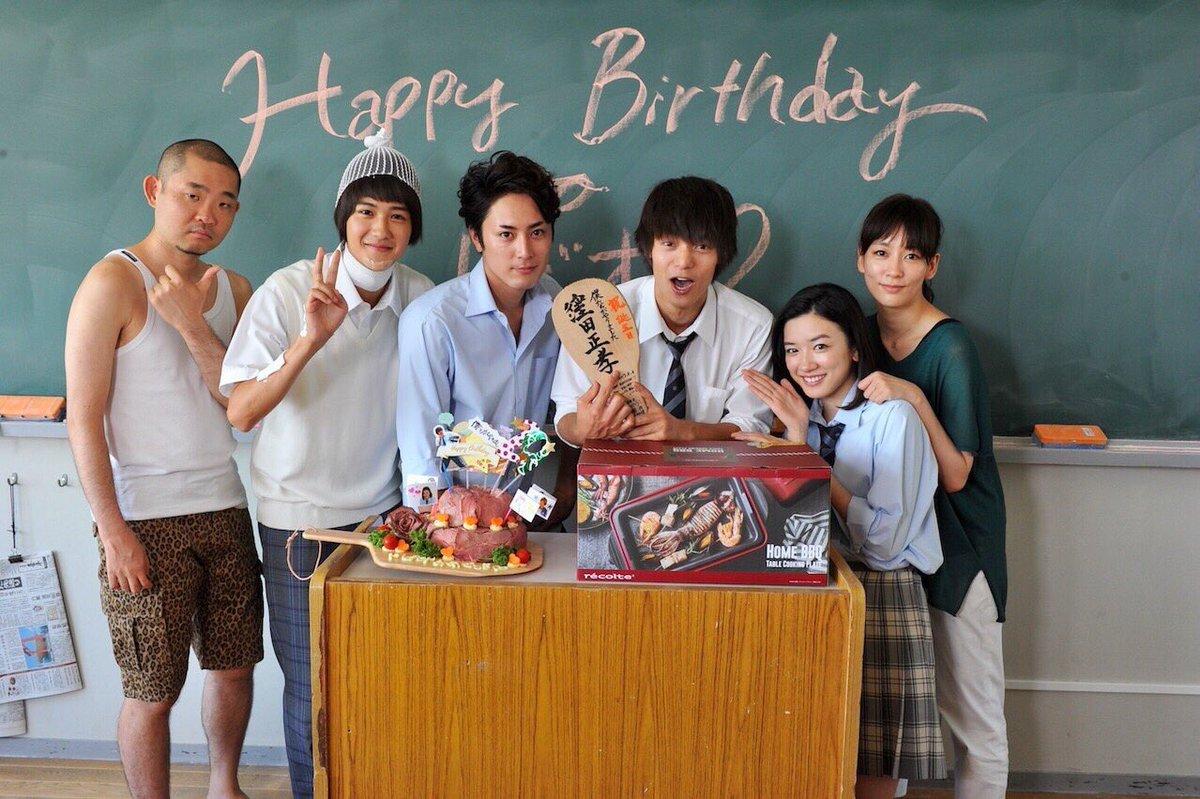 「僕たちがやりました」のメンバーと一緒の窪田正孝さん。29歳とは思えない高校生感が出ていましたね。