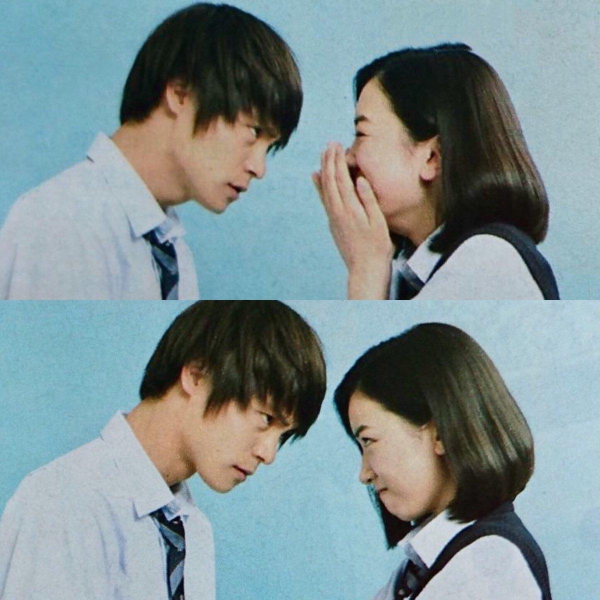 「僕たちがやりました」の蓮子と一緒の窪田正孝さん。2人の恋模様もドラマの楽しみでしたね。