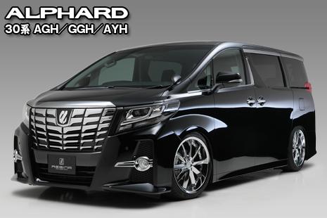 ブラックのアルファード。見た目も迫力があるデザインで、車高が高いので車体は同等以上に大きく見られます。