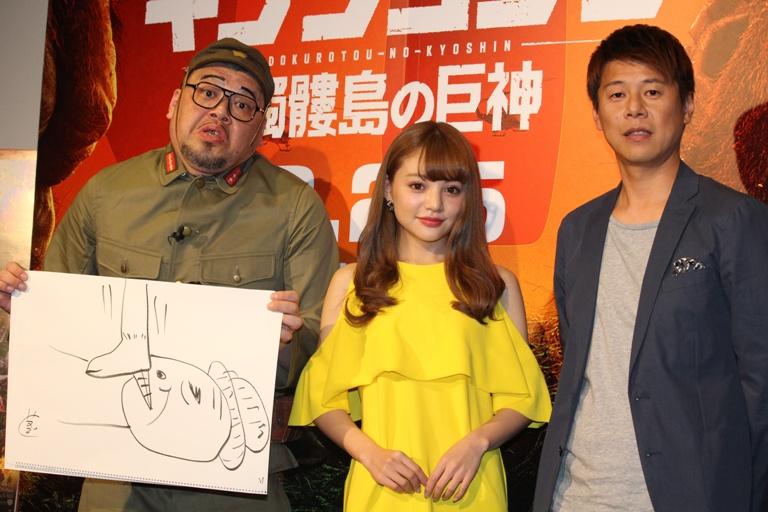 吉木千沙都さんと映画のPRをする野性爆弾。くっきーさんは吉木さんを終始口説いていたそうです。