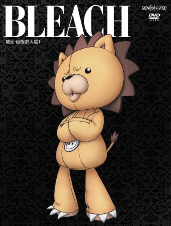 BLEACH32