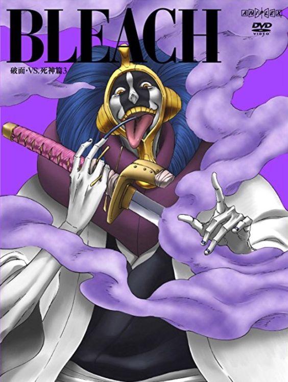 BLEACH48