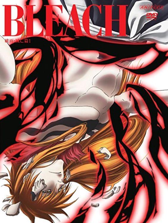 BLEACH65