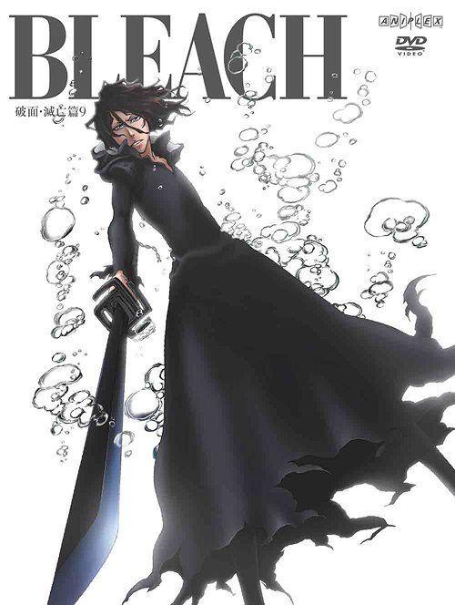 BLEACH73