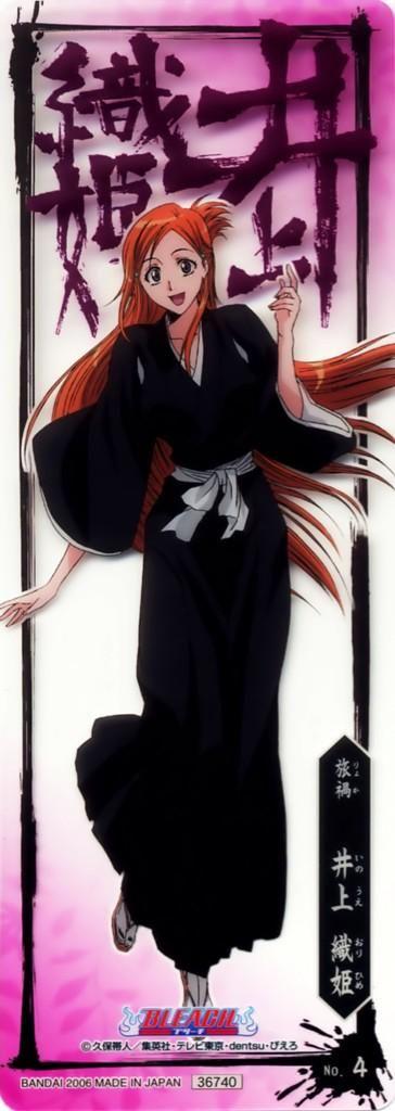 井上織姫7