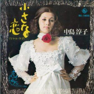 白いドレスのお嬢様な夏木マリ
