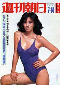 カッコいい紫の水着の夏木マリ