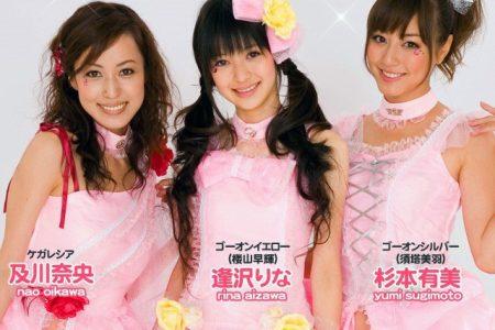 「炎神戦隊ゴーオンジャー」ではゴーオンイエロー役を熱演した逢沢りなさん。「G3プリンセス」ではピンクの衣装も着ました。