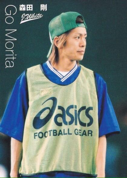 スポーティな雰囲気な森田剛さん。やんちゃそうな表情が母性本能をくすぐりますね。