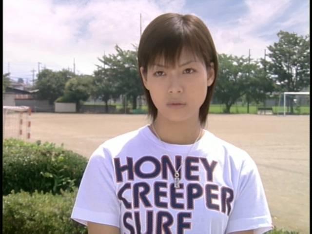 ドラマ「WATER BOYS」に出演していた相武紗季さん。しゃきしゃきのストレートヘアが時代を感じますね。
