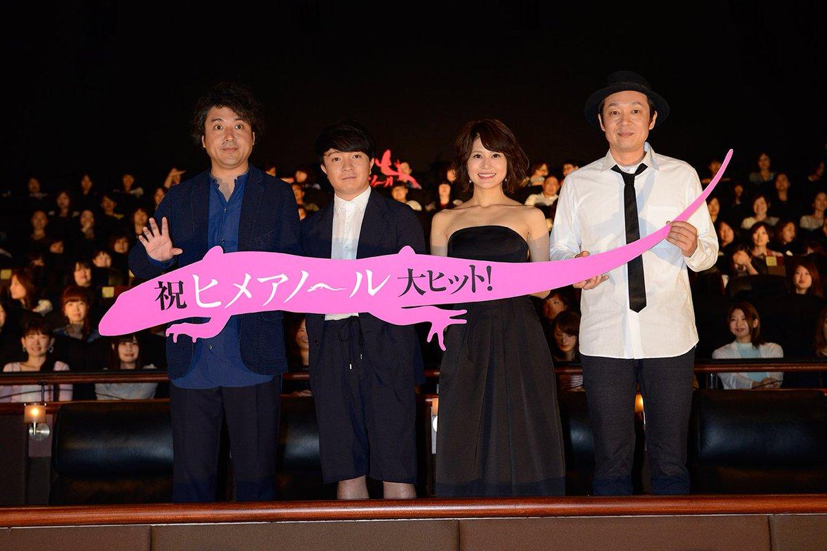 映画「ヒメノア~ル」の初日舞台挨拶に出席した佐津川愛美さん。華やかですね。