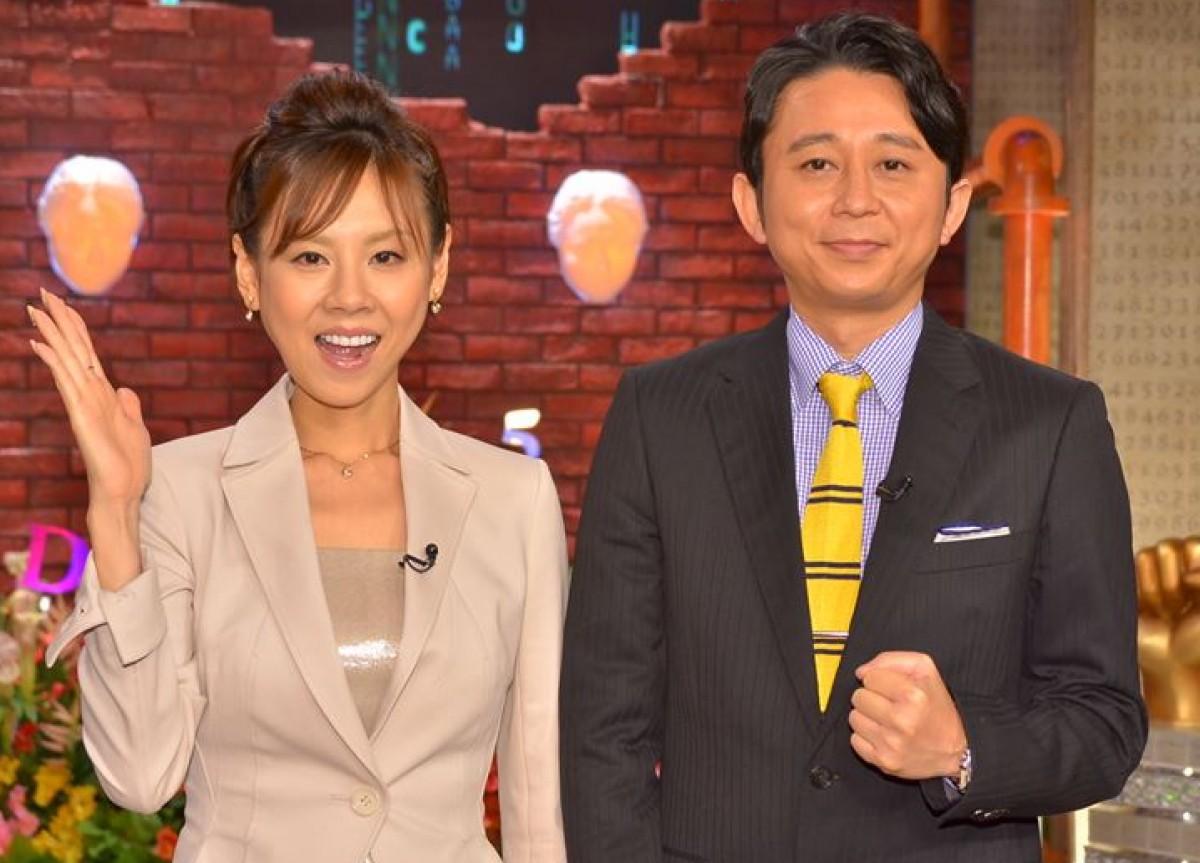 有吉弘行さんと一緒の高橋真麻さん。知的な印象ですね。