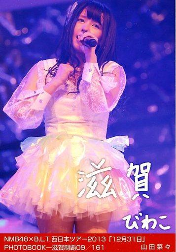 NMB48時代の山田菜々さん。思いが伝わってきそうな歌唱シーンですね。