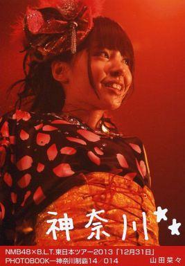 NMB48時代の山田菜々さん。着物姿もとってもあでやかです。