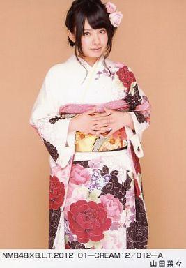 NMB48時代の山田菜々さん。赤系のあでやかな晴れ着が華やかな気分になりますね。