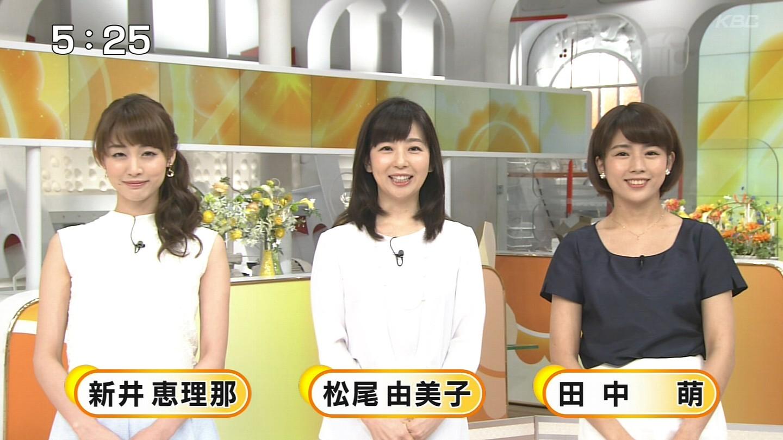 田中萌 (アナウンサー)の画像 p1_35