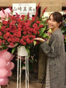 赤いお花と山崎真実